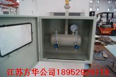 供应气体终端箱