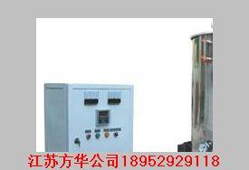供应水浴式汽水器