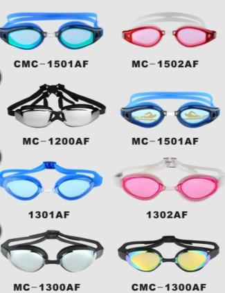 供应专业生产高档泳镜潜水镜泳帽