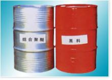 供应聚氨酯硬质泡沫塑料