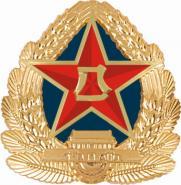 海军徽制作图片