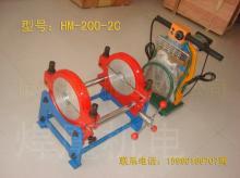 供应63-200PE管手动对接焊机