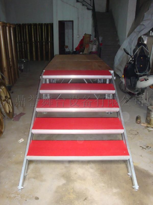 供应铝合金楼梯批发