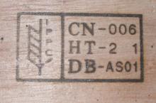 供应纸板烙印机