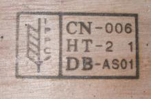 供应木托盘烙印机