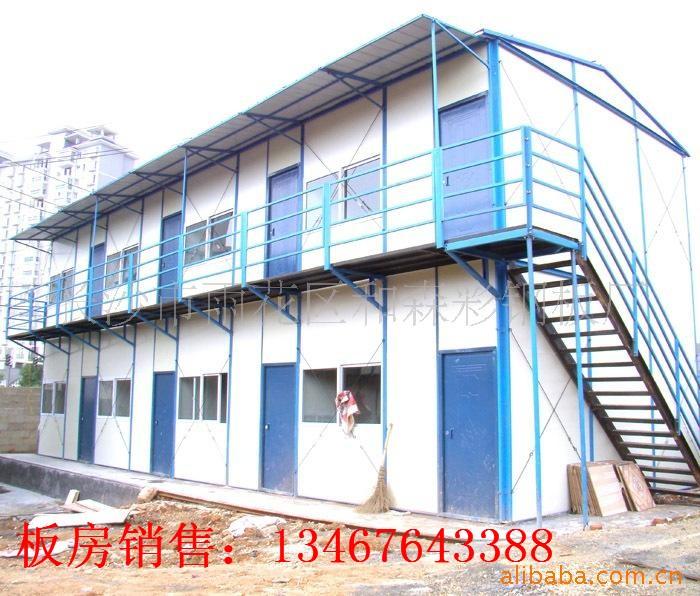 湖南长沙市尚品建材贸易有限公司生产地址:长沙市雨花区黎托乡川河