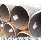 大口径厚壁丁字焊接钢管图片