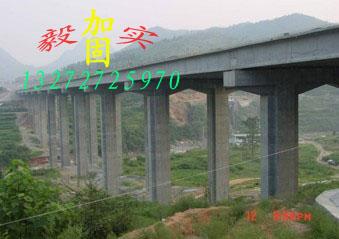 西藏拉萨碳纤维加固公路路面修补工程批发