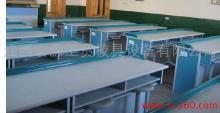 供应实验室课桌椅