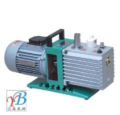 供应2XZ型系列双级旋片式真空泵