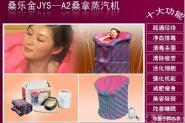 上海桑乐金蒸功夫专卖店多少钱图片