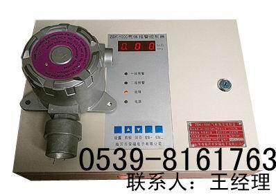 酒精报警器-专业生产检测酒精气体泄漏报警器酒精检测仪