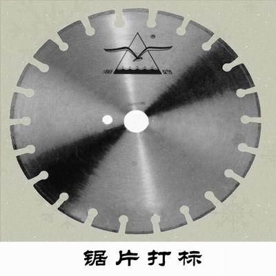 天津打标机天津气动打标机 天津打标机天津气动打标机销售