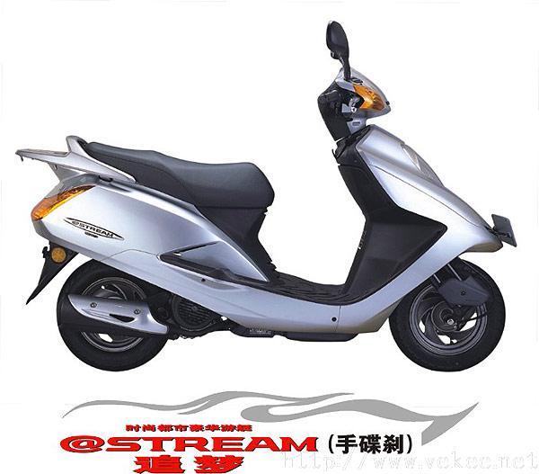 五羊本田踏板车125cc批发