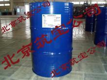 供应金属表面处理液