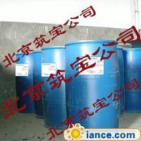 供应有色金属除锈磷化液