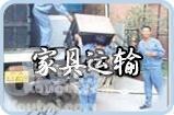 供应青岛至桐城物流专线,青岛至桐城货运专线,安全快捷