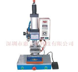 供应计算器热压机