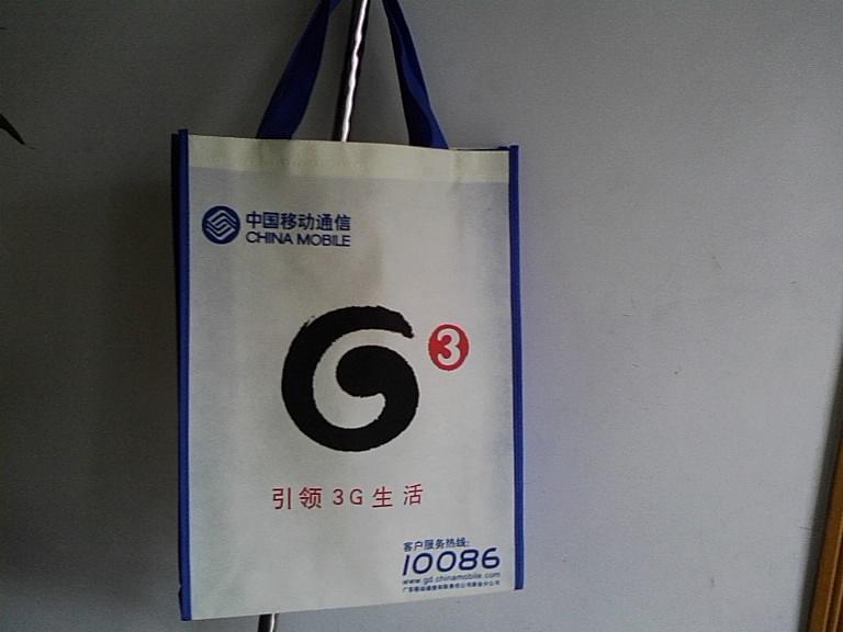 供应礼品袋