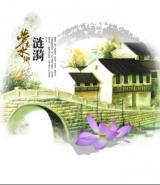 陕西西安2011年挂历台历新款图片