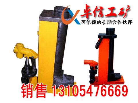 供应30T液压起道机35T液压起道机卓信生产50T液压起道机图片