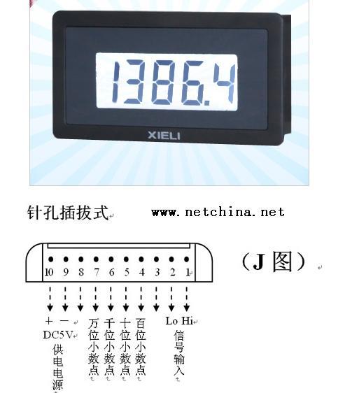 供应液晶显示直流电压表m359845图片