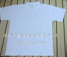 供应现货广告衫-翻领衫-POLO衫