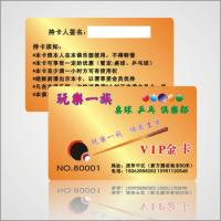 供应丹东vip卡制作磁卡制作制做条码