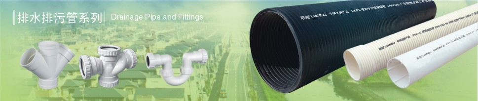 供应PVC排水管材管件批发