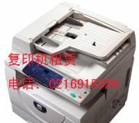 供应上海彩色复印机出租