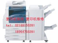供应上海彩色打印机出租
