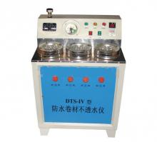 供应DTS-IV油毡不透水测试仪 专业生产 沥青试验仪器