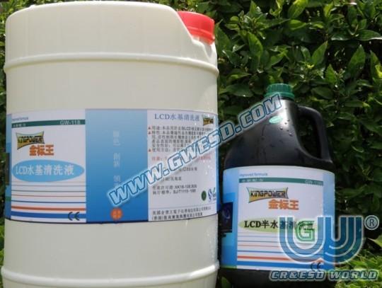 供应碳氢清洗剂 供应模具清洗剂 供应电路板清洗剂 供应精密仪器清洗