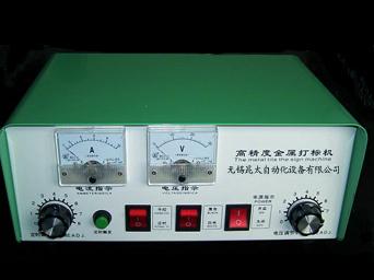供应金属电印打标机-电离子打标机-金属表面刻字机