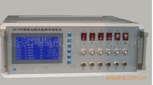 供应混凝土氯离子扩散系数测定仪图片
