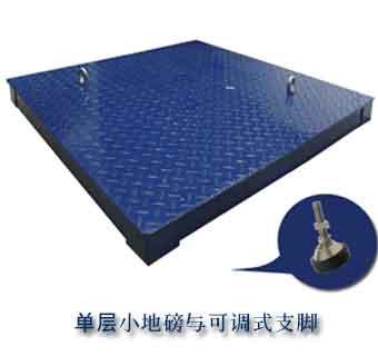 供应5吨电子地磅秤,扬州电子地磅秤,南通10吨电子地磅秤批发