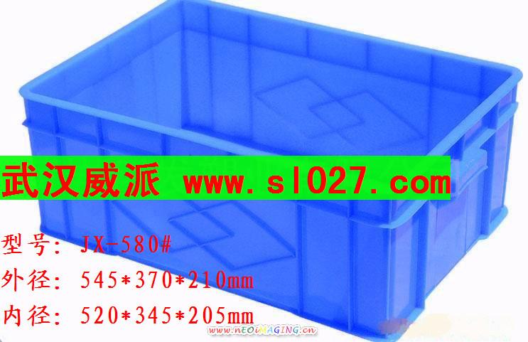 供应武汉塑料周转箱580#;
