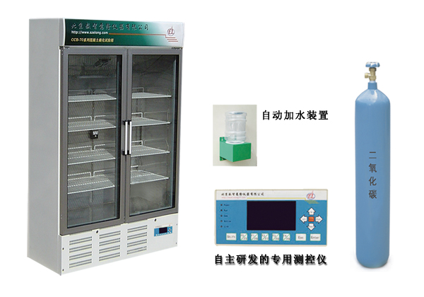 供应CCB-70F混凝土碳化试验箱图片