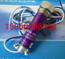供应检测器C7027A1031