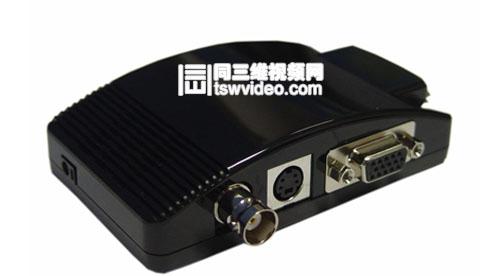 bnc转vga转换器,AV转VGA转换器批发