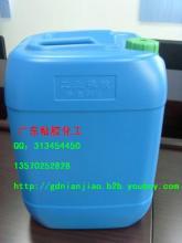 供应环保包装胶