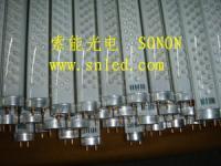 供应LED日光灯价格