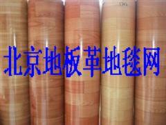北京供应地板革人造皮革87883587