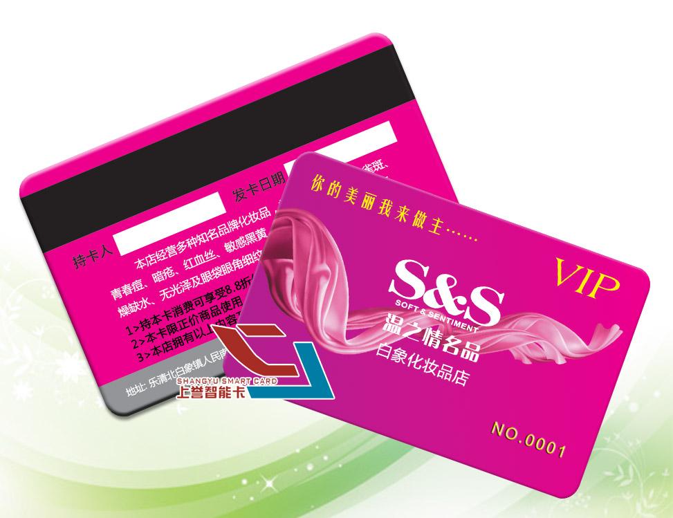 供应湛江会员卡制作-会员卡,贵宾会员卡,宾馆会员卡,可视会员卡