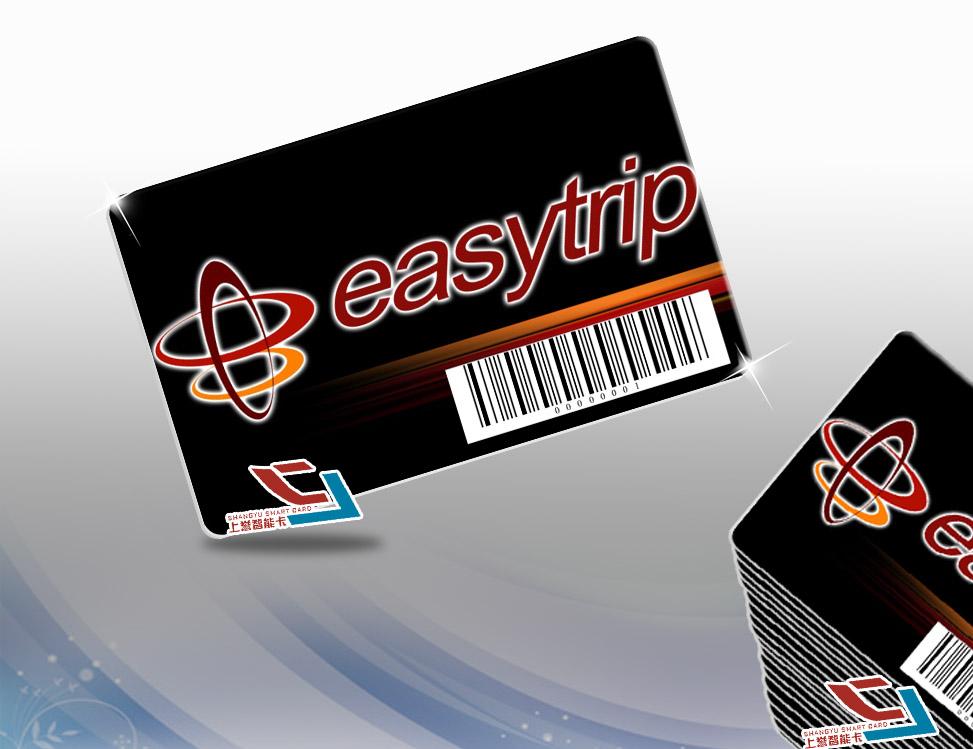 供应深圳条码卡制作-条码会员卡,制作条码卡,十年老品牌制卡
