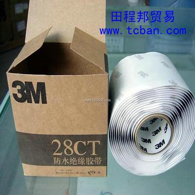 供应3M电工胶带