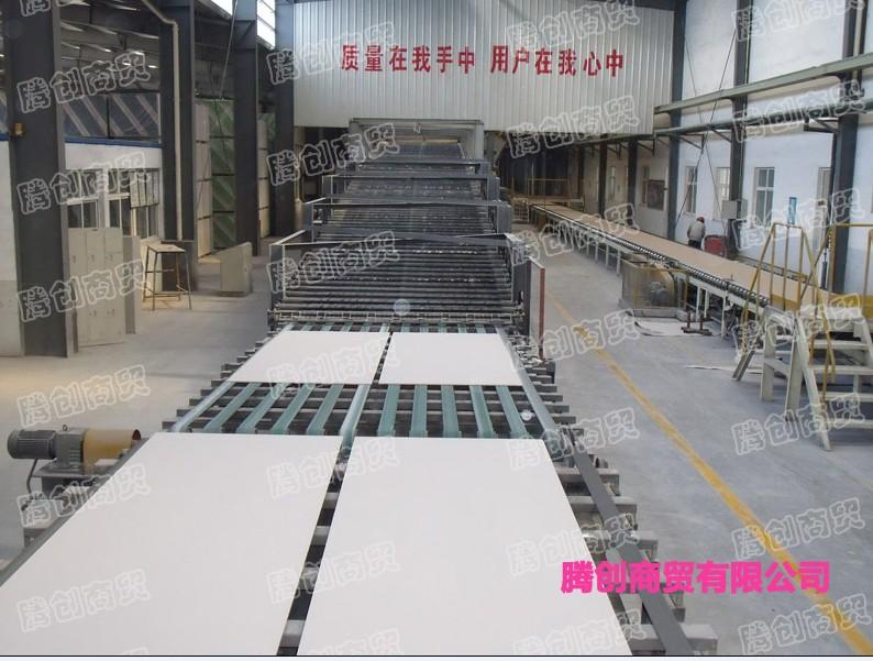 供应石膏板生产线