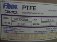 供应PTFE 6C 850-A  M-111