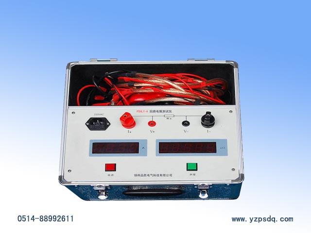 回路电阻测试仪图片 回路电阻测试仪样板图 PSHLY B回路...