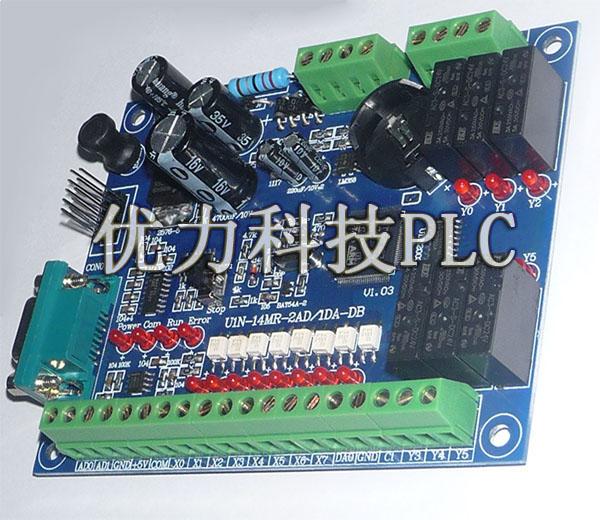u1n-14mr-2ad1da优力plc国产仿三菱图片大全